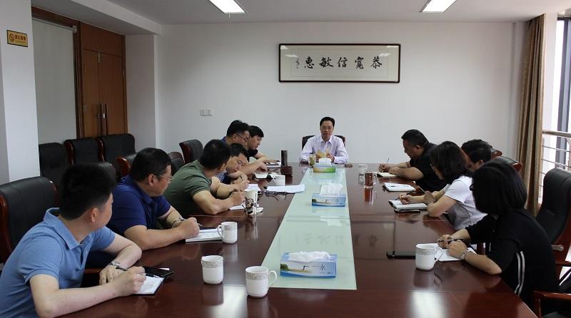 江阴市公用事业管理局召开扫黑除恶专项斗争