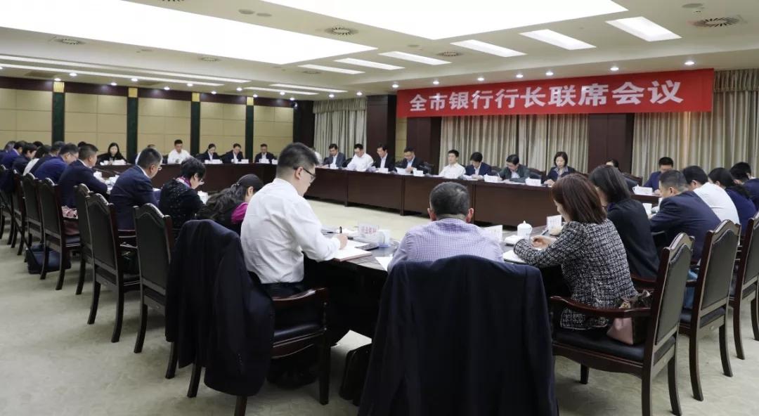 政银企携手同行,合力推动工业经济和金融事业