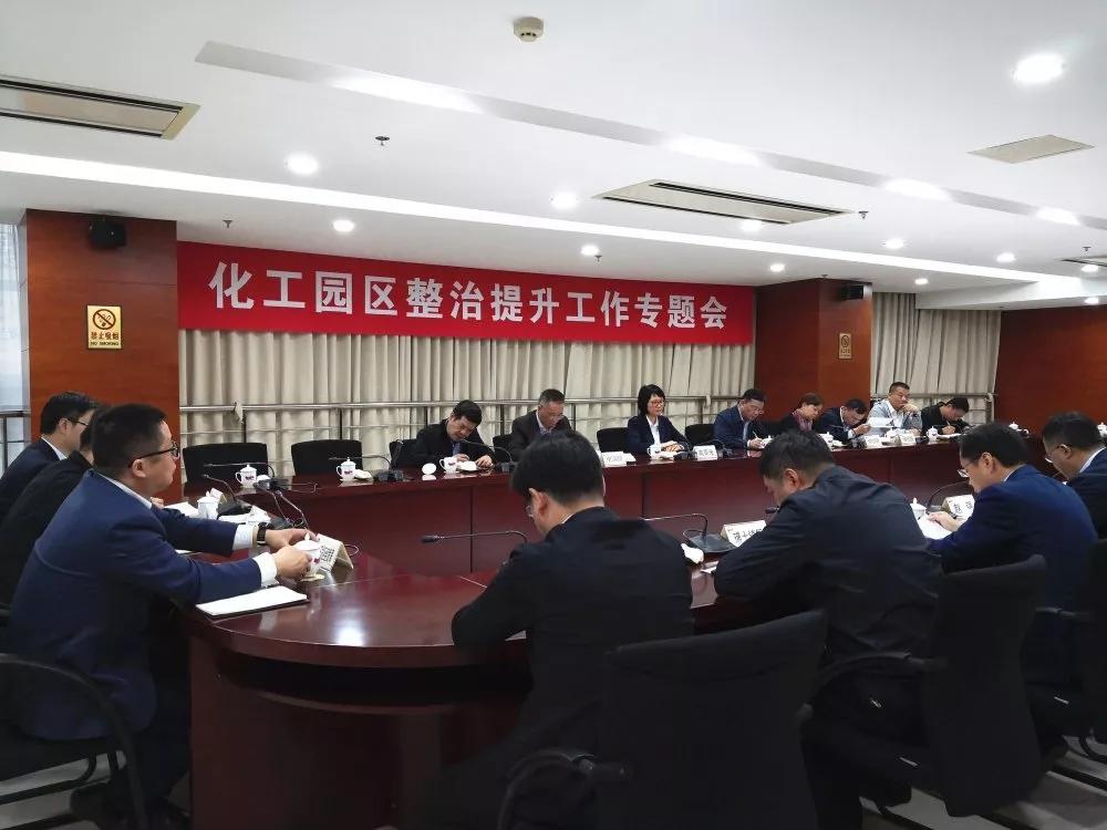 江阴市工信局着力推进公共安全体系建设工作